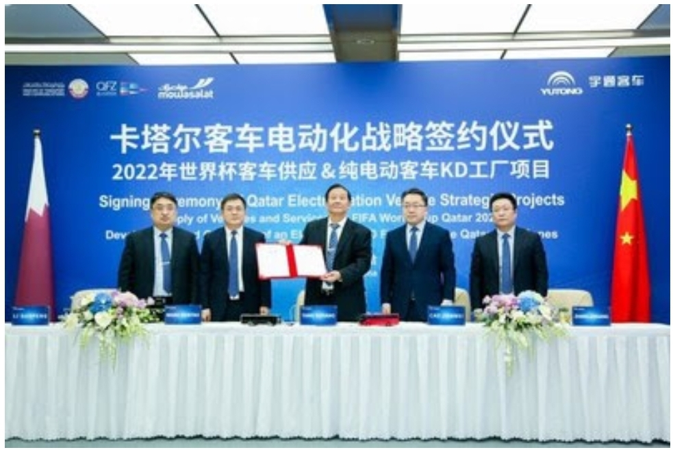 Yutong Bus Will Provide 1,002 Buses During 2022 World Cup, Receives The Largest Electric Bus Order in History