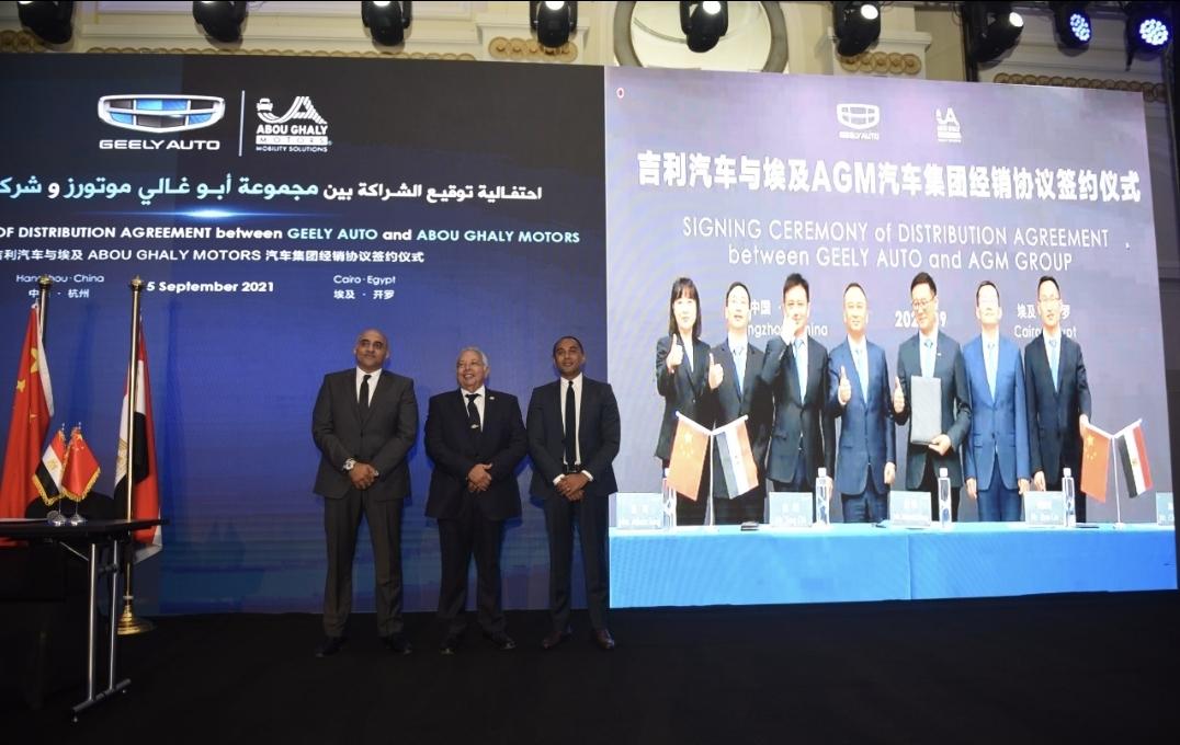 عصر جديد لجيلى الصينية تحت رعاية ابو غالى موتورز في مصر